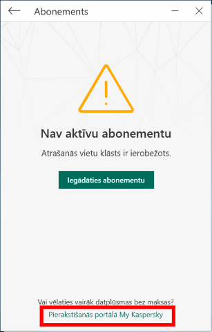 Image: the Subscription window of Kaspersky Secure Connection