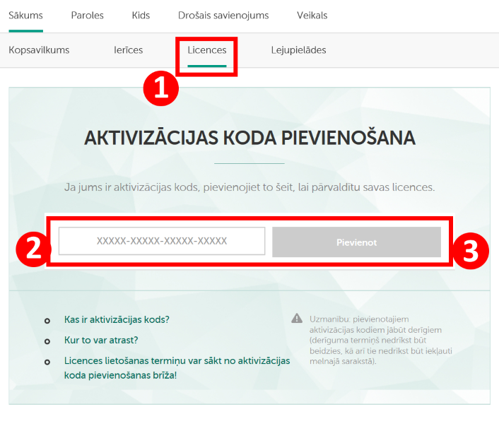 Image: adding the activation code to My Kaspersky